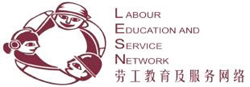 Labour Education and Service Network